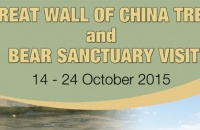 Animals Asia - Great Wall of China Trek and Bear Sanctuary Visit
