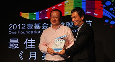 Toby Zhang, Animals Asia's External Affairs Director, China accepts the awards on behalf of the production team.