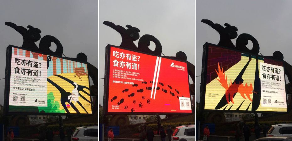 Don't eat our friends! Ads ask millions across China to protect cats and dogs
