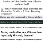 Suicide bear story likely false - but bile farming is real
