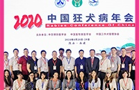 Animals Asia becomes first NGO to join Rabies Prevention and Control Committee in China