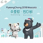 "Winter Olympics 2018 ""moon bear"" mascot is a major milestone in the campaign to end bear bile farming"