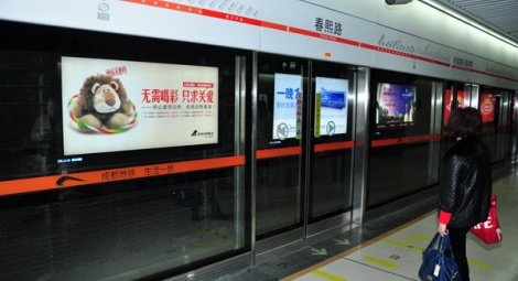 Chinese commuters told - don't fund cruelty