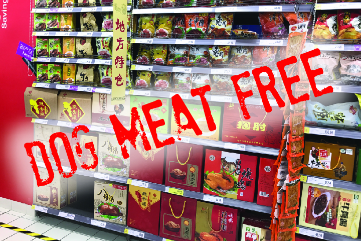 French supermarket chain Carrefour remains dog meat free